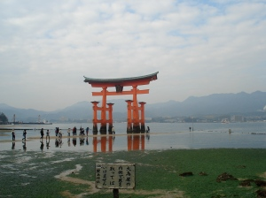 Japan Travel Destination Miyajima O-Torii Gate