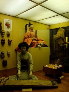 Japanese Culture Natural History Museum 3