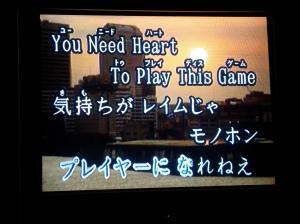 Japanese Karaoke 3