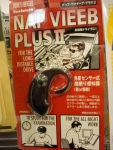 Tokyu Hands Doze Detector
