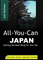"""All-You-Can Japan"" Travel Guide"